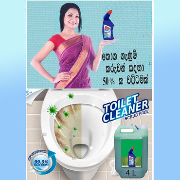 (Retail & Wholesale) Max Fresh Toilet Cleaner - Cosmetics & Chemicals Holdings - mylife-sa.myshopify.com