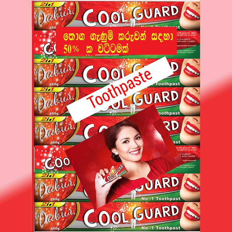 (Retail & Wholesale) Cool Guard Toothpaste
