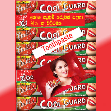 (Retail & Wholesale) Cool Guard Toothpaste - Cosmetics & Chemicals Holdings - mylife-sa.myshopify.com