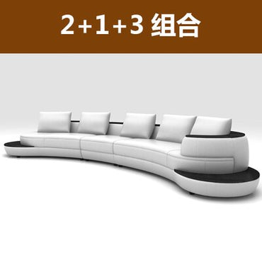 (Global Shop) Top Grade Real Cow Leather Arc-Shaped Sofa