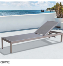 Load image into Gallery viewer, Orosei Lounge Collections-Maison Bertet Online