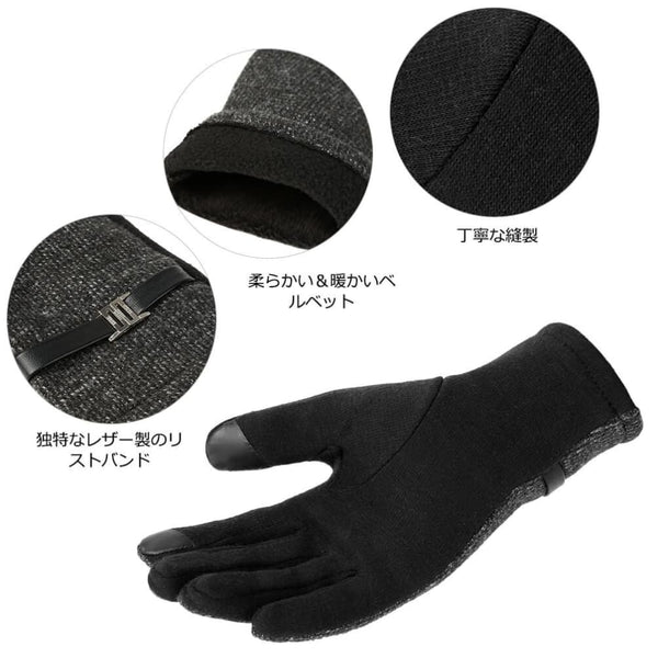 Vbiger Warm Winter Gloves Flexible Touch Screen Gloves Cold Weather Gloves Casual Outdoor Sports Gloves Texting Gloves for Women - Gloves