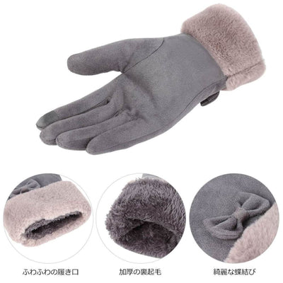 Vbiger Warm Winter Gloves Touch Screen Gloves Thickened Cold Weather Gloves - Gloves