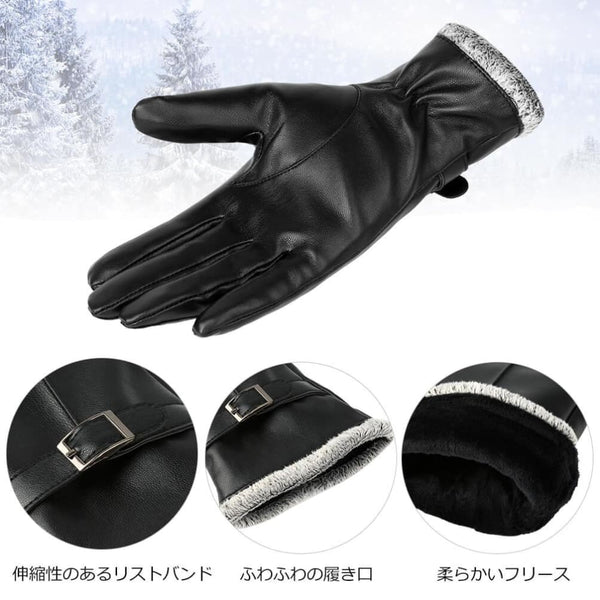 Vbiger Women PU Leather Warm Winter Gloves Soft Touch Screen Gloves - Gloves