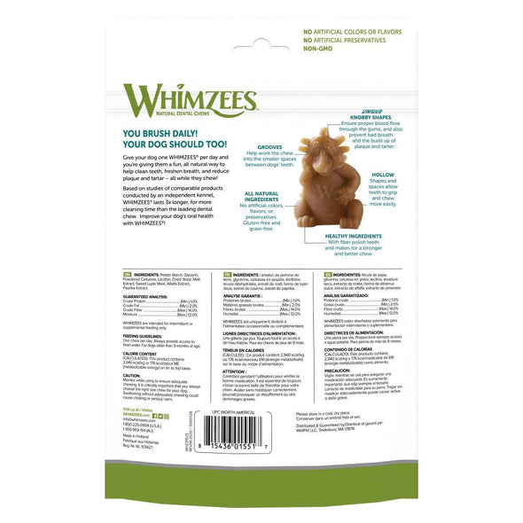 Whimzees Hedgehog Dental Chew Dog Treats