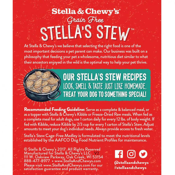 Stella & Chewy's Stella's Stew Cage Free Medley Recipe Food Topper for Dogs