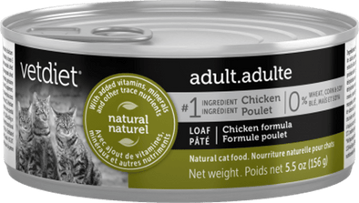 Vetdiet Chicken Formula Adult Canned Cat Food