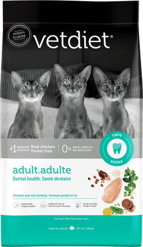 Vetdiet Chicken & Rice Formula Adult Dental Health Dry Cat Food