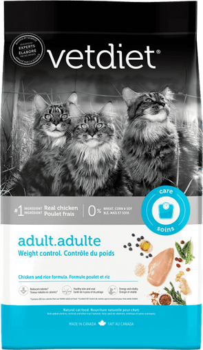 Vetdiet Chicken & Rice Formula Adult Weight Control Dry Cat Food