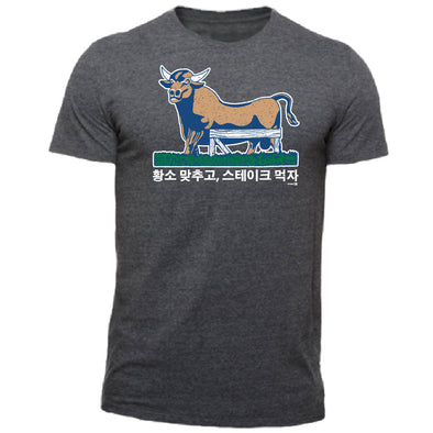 Durham Bulls x NC Dinos Hit Bull Win Steak T-Shirt
