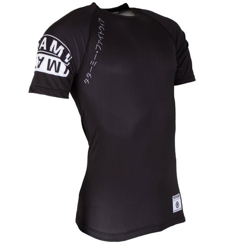 Tatami Fightwear White Label Short Sleeve Rash Guard