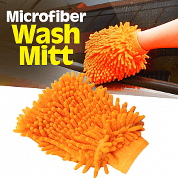 Microfiber Car Wash Washing Cleaning Glove Anti Scratch, Multi-Colour