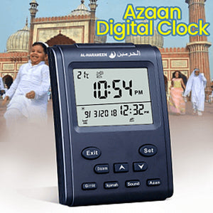 Al Harameen High Volume Table Azaan Digital Clock