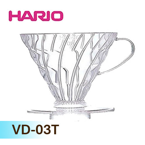 Hario V60 Coffee Drippers