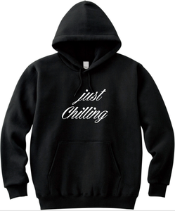 Just Chilling Quality Unisex Handmade Hoodie.