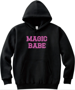 Magic Babe Unisex Handmade Quality Hoodie.