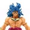 Dragon Ball Z Broli Broly Action Figure - Shop For Gamers