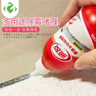 Miracle Mold Remover Gel - Shop For Gamers