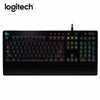 Logitech G213 Gaming Mechanical keyboard - Shop For Gamers