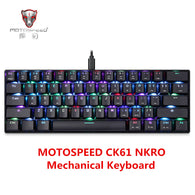 MOTOSPEED CK61 NKRO Mechanical KeyboarD