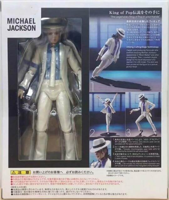 Michael Jackson Smooth Criminal Action Figure - Shop For Gamers