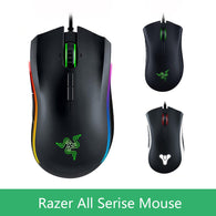 Razer Deathadder Elite Chroma 1600 DPI Gaming Mouse - Shop For Gamers