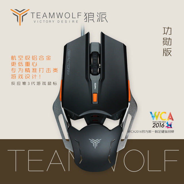 TEAM WOLF 7000 DPI Optical Gaming Mouse - Shop For Gamers