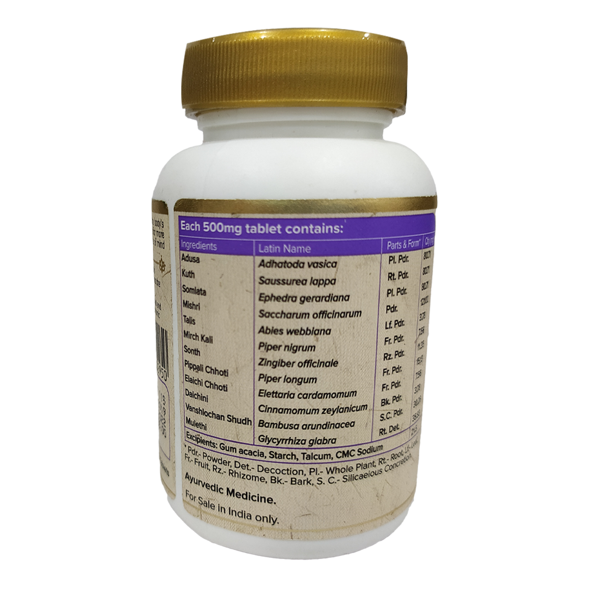 Asthomap - ayurvedic medicine for respiratory problems I 60 tablets Pack - Maharishi Ayurveda