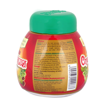 Authentic Chyavanprash - 500 grams pack - Maharishi Ayurveda