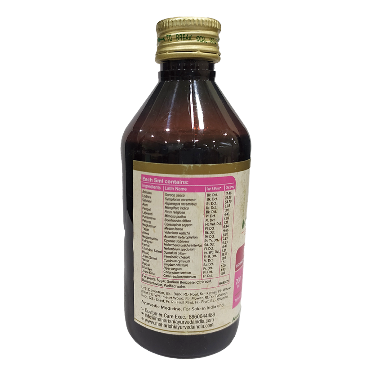 Restone Syrup | 200ml Bottle - Maharishi Ayurveda