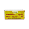Shadbindu Taila Box | 10ml Bottle - Maharishi Ayurveda