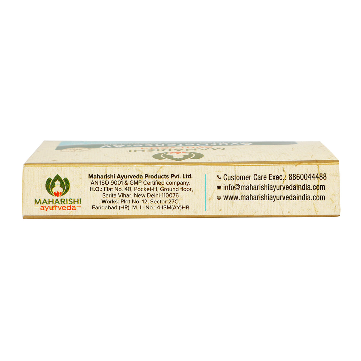 AyurDefence-AV For Viral Infections & Seasonal Flu | 20 tablets Pack - Maharishi Ayurveda