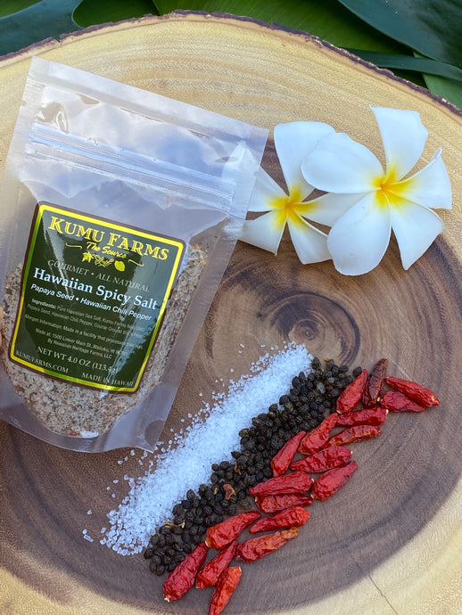 Hawaiian Spicy Salt - KFarms