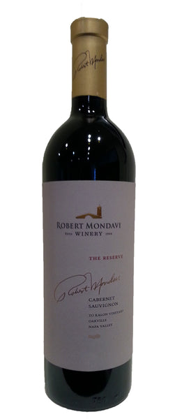 Robert Mondavi Reserve Cabernet Sauvignon To Kalon Vineyard Napa Valley 2015