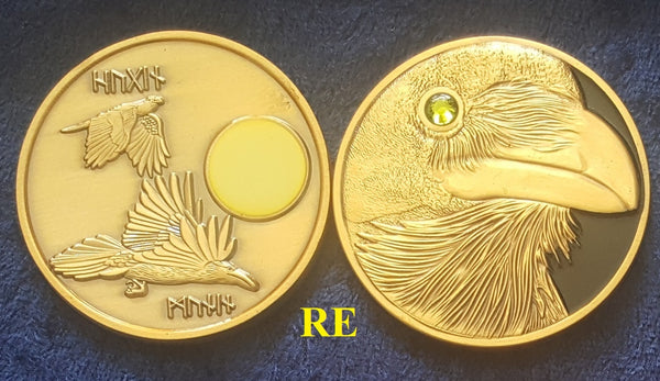 Valhalla - Hugin And Munin Geocoin