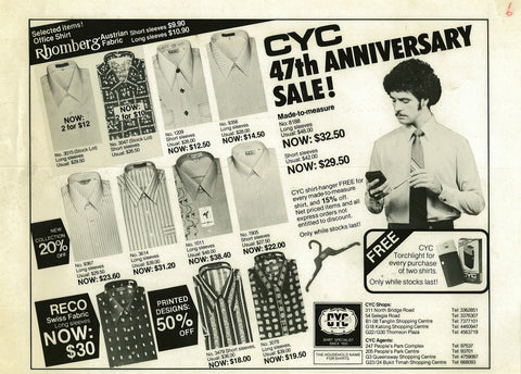 CYC Tailor Old Marketing Poster