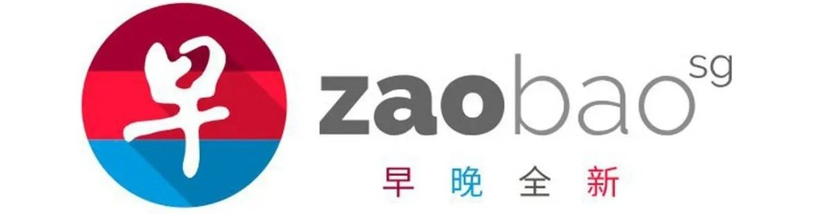 CYC tailor on zaobao