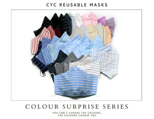 Reusable Face Mask - Large Size (Colour Surprise Series)