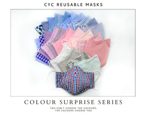 Reusable Face Mask - Small Size (Colour Surprise Series)