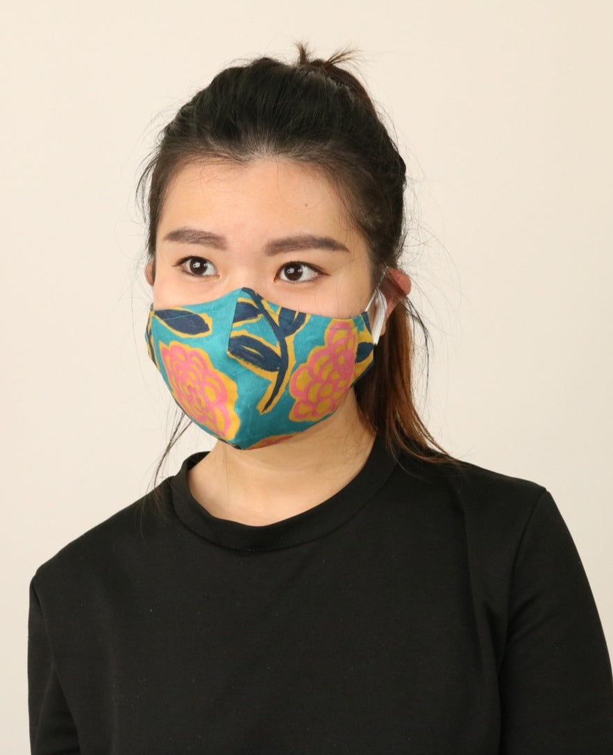 Liberty Frieze Face Mask (Technicolour Series)