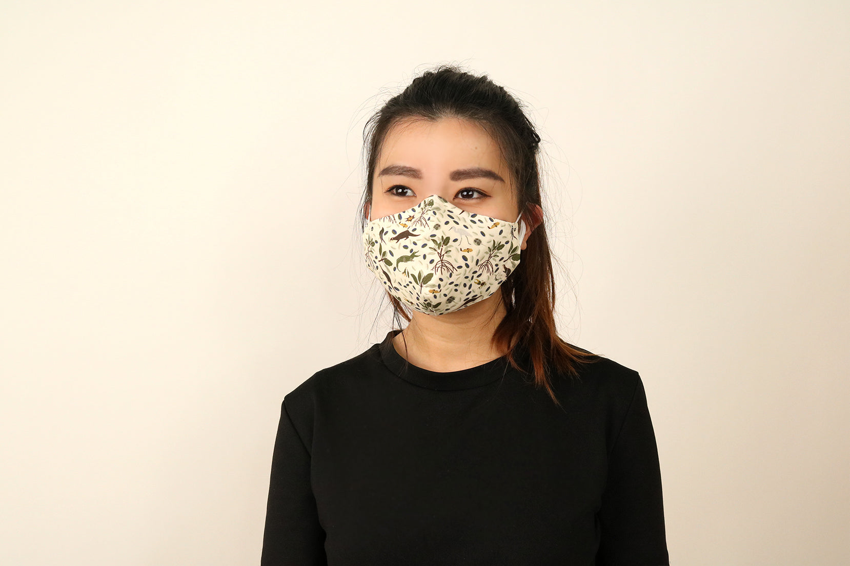 Mangrove Forest Face Mask (Technicolour Series)