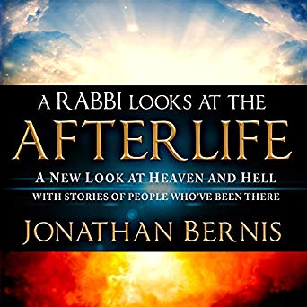 A Rabbi Looks at the Afterlife (Digital Audiobook)