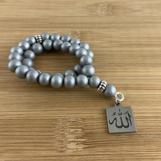 Matte Grey Tasbih with Allah and Ali Chuga | Fashion Jewellery Outlet