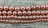 8mm Rose Gold Hematite Bead | Fashion Jewellery Outlet