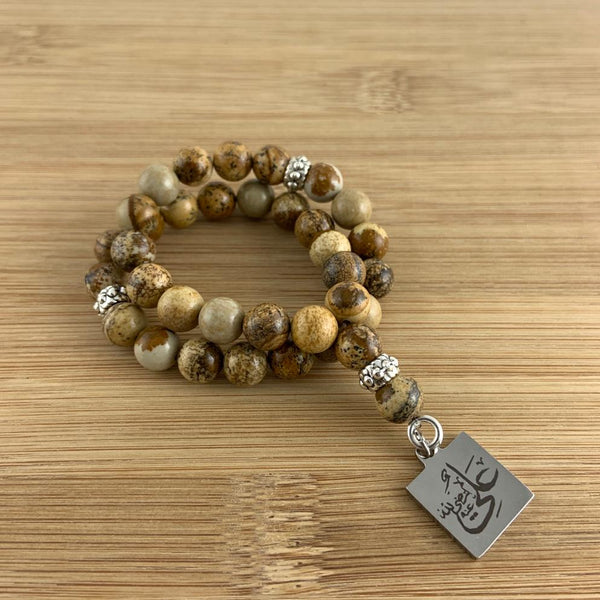 Jasper Bead Tasbih with Allah and Ali Chuga | Fashion Jewellery Outlet