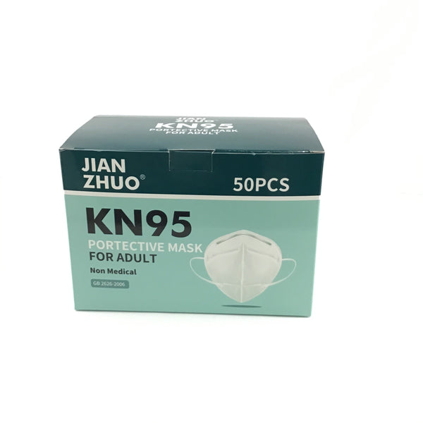 KN95 Non-Medical Disposable Protective Masks | Fashion Jewellery Outlet