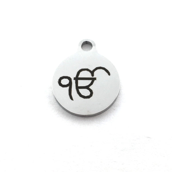 12mm 1 Onkar Laser Engraved Charm | Fashion Jewellery Outlet