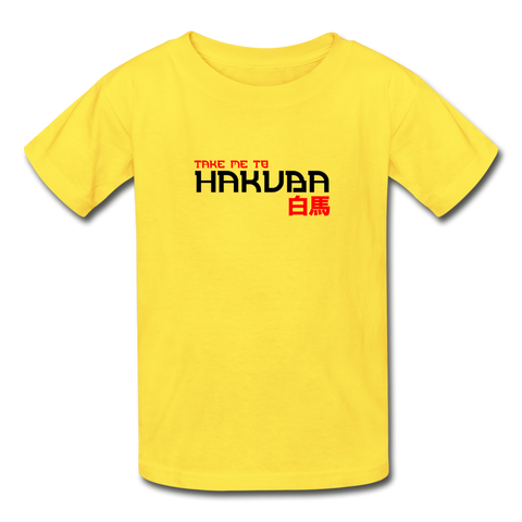 Take Me To Hakuba - Youth Tagless T-Shirt - yellow