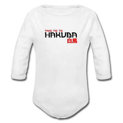 Take Me To Hakuba - Organic Long Sleeve Baby Bodysuit - white