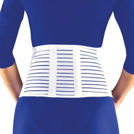 Cool Lightweight Lumbar Sacral Support 7""